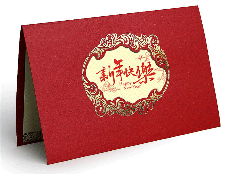 chinese new year hot foil stamping